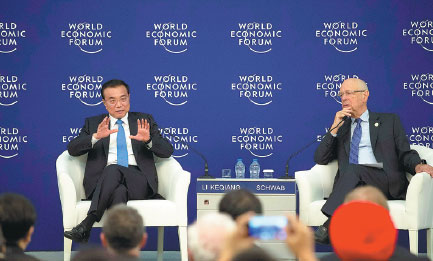 Tuesday Li Had A Dialogue With Some Business Leaders Attending The Forum Below Is A Transcript