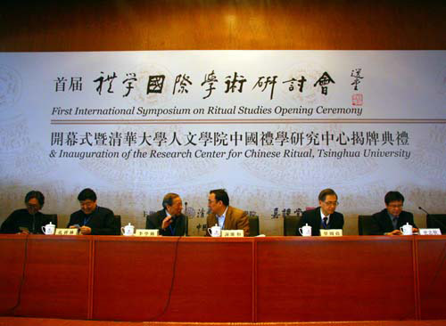 Scholars call for revival of Chinese ritual