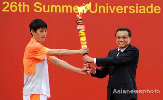 Universiade torch relay hits the road