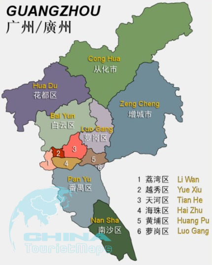 Latest Beijing Subway Map 2016
