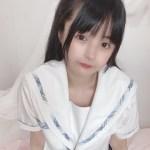 Madison - Chongqing Massage Girl
