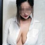 Guangzhou Escort - Leslie
