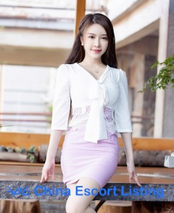 Allison - Hefei Escort Massage Girl