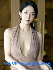 Lena - Lanzhou Escort Massage Girl