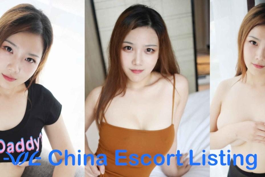 Lily - Shantou Escort