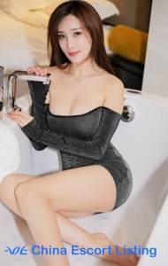 Mary - Changchun Escort Massage Girl