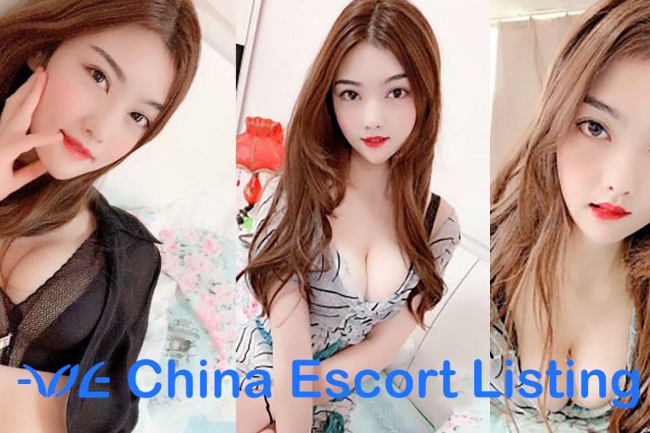 Sherry - Changsha Escort Massage Girl