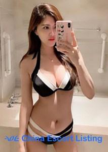 Yoyo - Chongqing Escort Massage Girl
