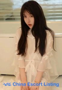 Alaina - Xiamen Escort Massage Girl