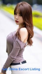Eden - Fuzhou Massage Girl Escort
