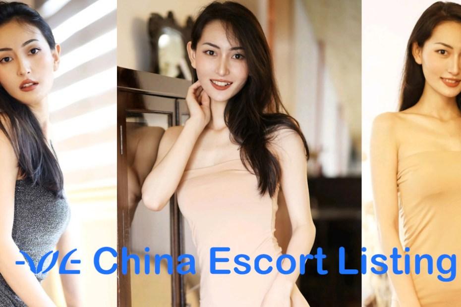 Jia Li - Chongqing Escort