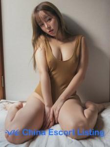 Winnie - Nanning Escort Massage Girl