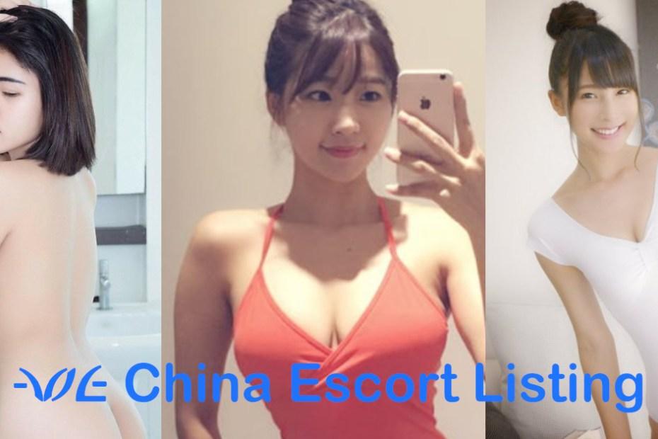 Libby - Hangzhou Escort