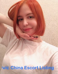 Natasha - Russian Escort