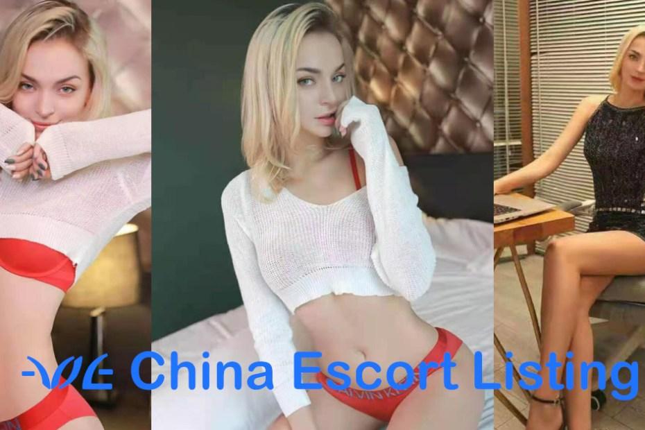 Tanya - American Escort - Beijing