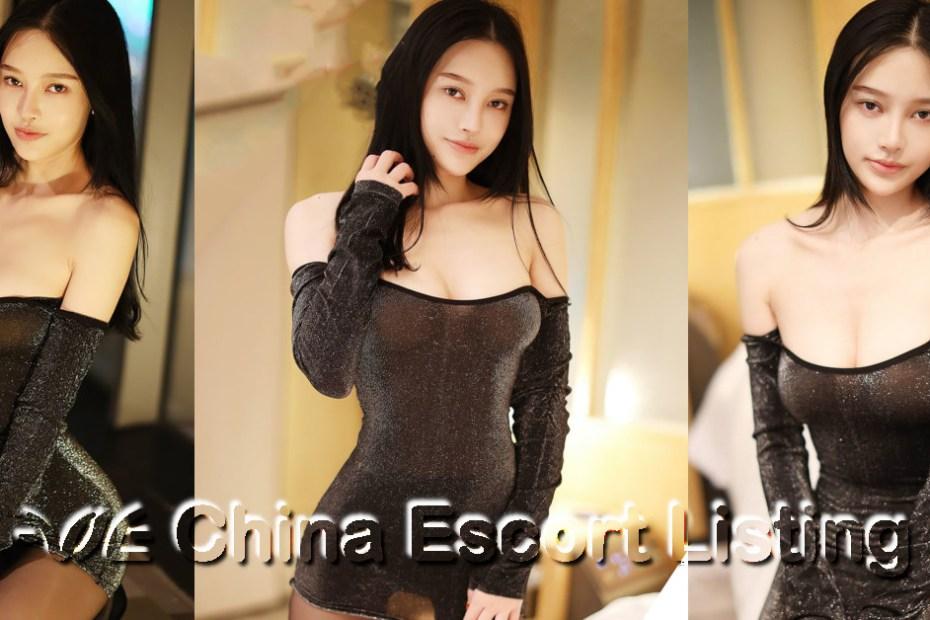 Guangzhou Escort - Ling