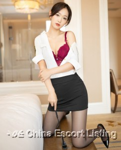 Qingdao Escort - Beth