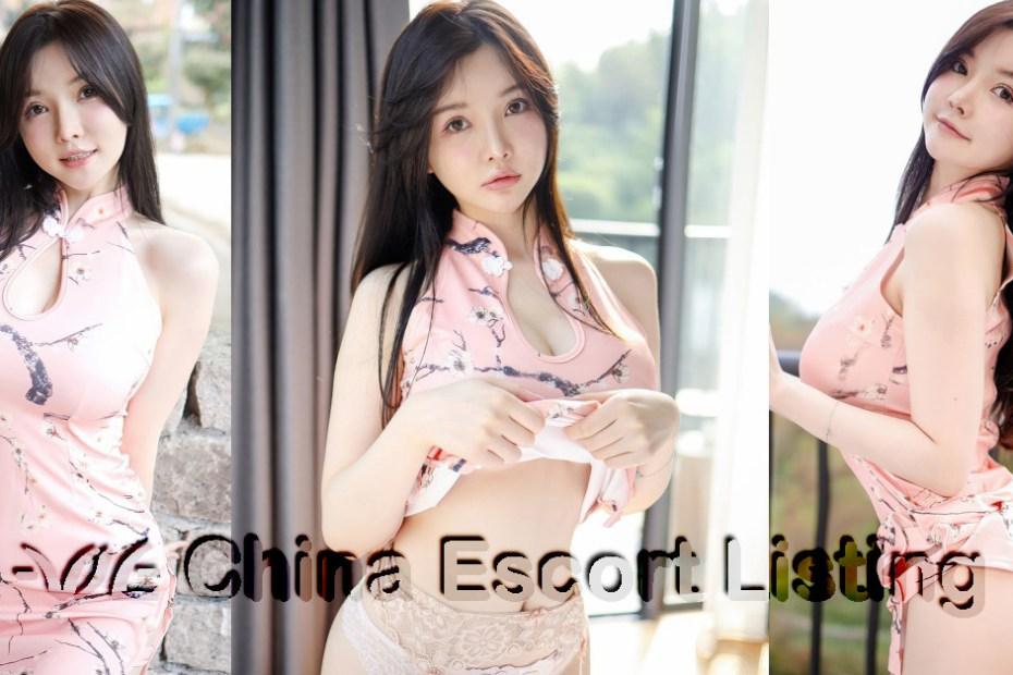 Wuxi Escort - Qiu Yue