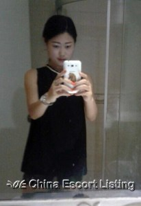 Guangzhou Massage Girl - Adelle