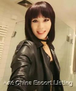 Guangzhou Trans Escort - Carrie
