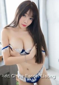 Hangzhou Massage Girl - Yan