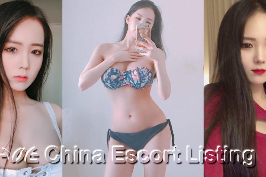 Jiaxing Escort - Lola