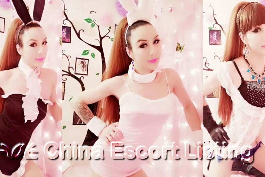 Jiaxing Escort - Mony