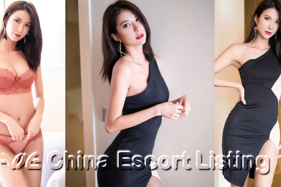 Jiaxing Massage Girl - Jill