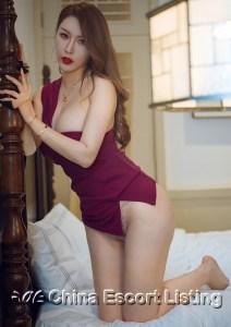 Suzhou Massage Girl - Samantha
