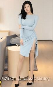 Tianjin Massage Girl - Zhang Min