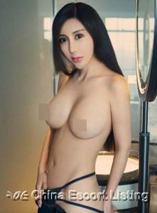 Tianjin Massage Girl - Marie