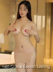 Changsha Massage Girl - Rebecca