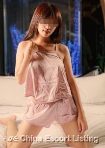 Ningbo Massage Girl - Jeni