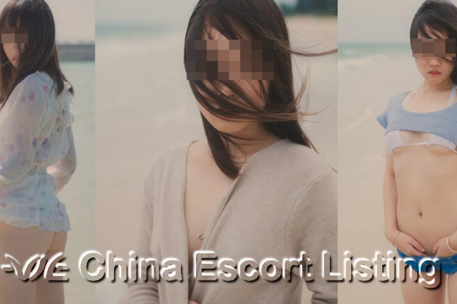 Chengdu Escort Girl - Sally