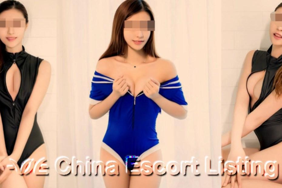 Hangzhou Massage Girl - Berry