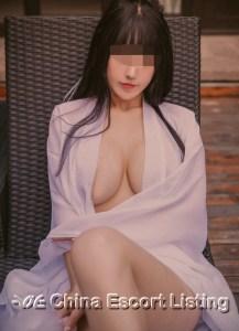 Wuhan Massage Girl - Aurora