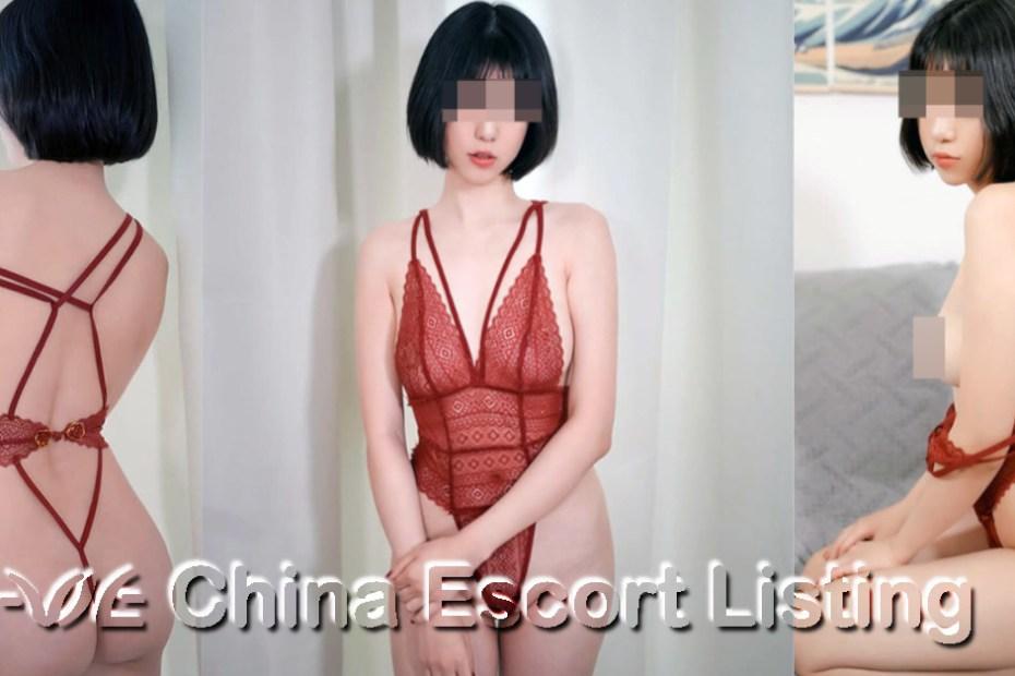 Qingdao Escort - Janice
