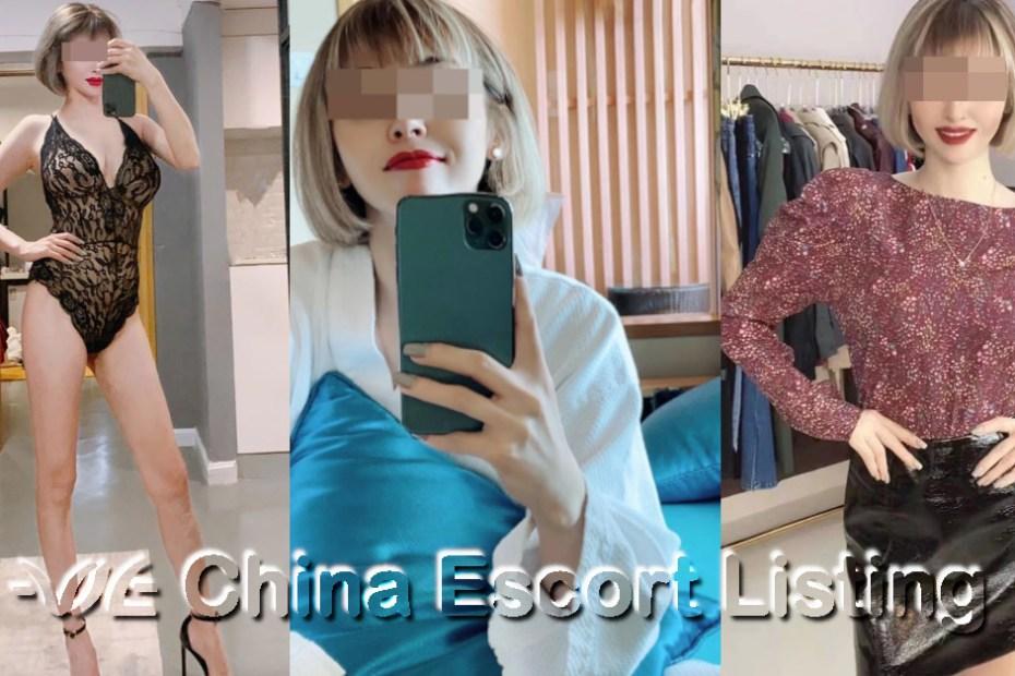 Shenzhen Escort Model - Jessie