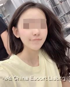 Wuzhen Escort Girl - Beth