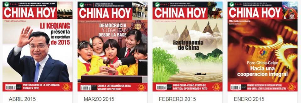 China Hoy más que una revista, es una ventana hacia China