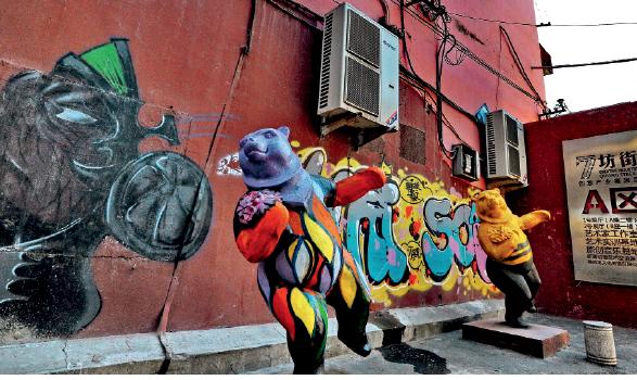 Arte y color en la calle Qifang