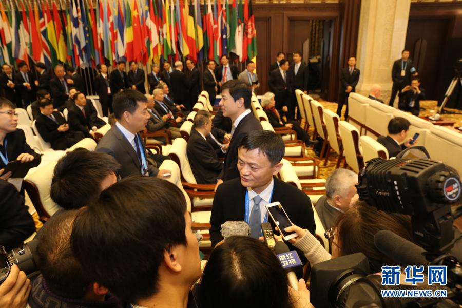 Los participantes asisten a la ceremonia de apertura de la II Conferencia Mundial de Internet