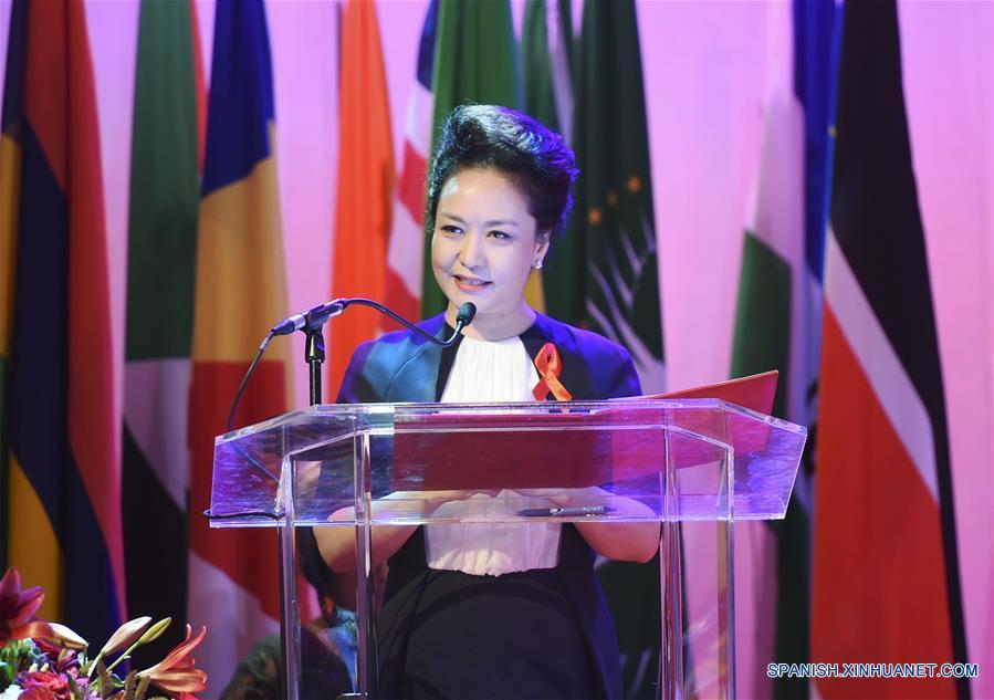 Primera dama china asiste a actividad anti SIDA en Sudáfrica