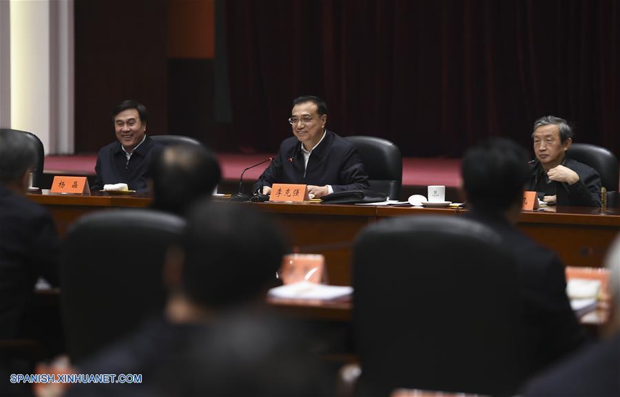 Enfoque de China: China reducirá exceso de capacidad y ayudará a compañías