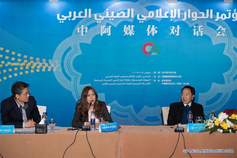 China y países árabes buscan ampliar cooperación en medios