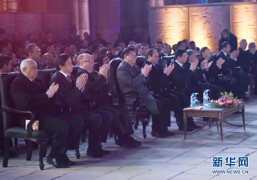 Fotos excelentes del presidente Xi en Egipto