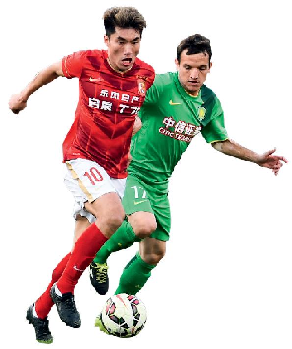 El fútbol chino busca su sitio