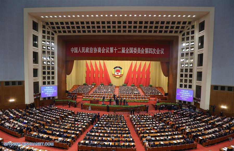 """Líderes chinos defienden """"cuatro concienciaciones"""" en inauguración de Parlamento"""