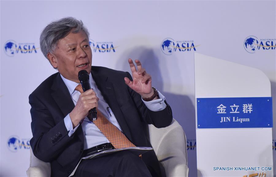 Presidente de BAII espera decisión de EEUU