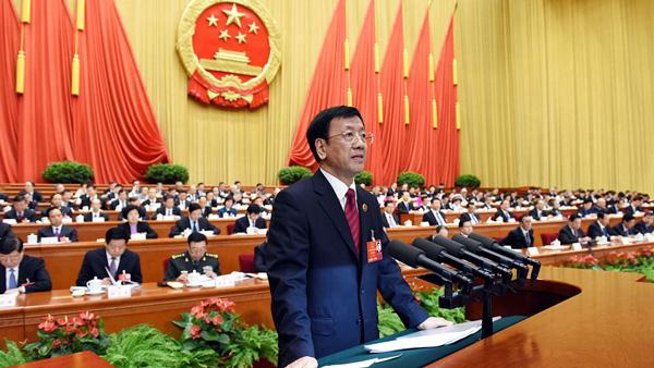 Tribunal Popular Supremo de China y la Fiscalía Popular Suprema emiten sus reportes de trabajo